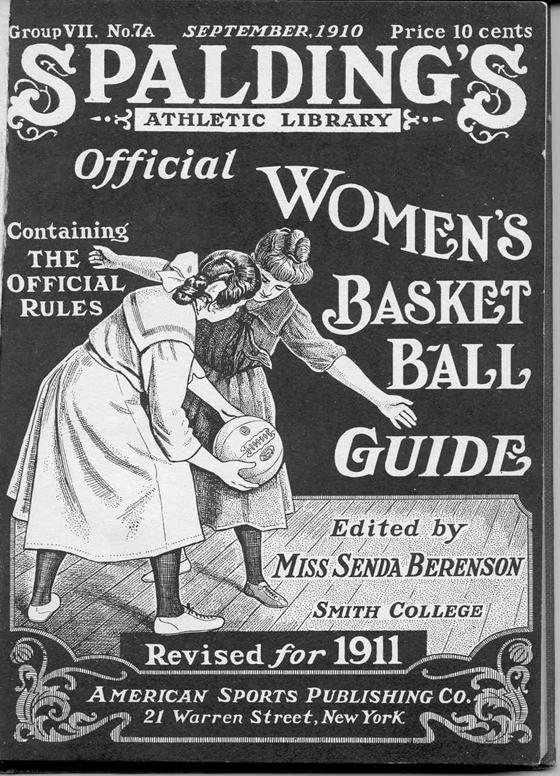 Правила баскетбола для женщин