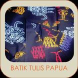 SUB-TAB-MENU-BATIK-TULIS