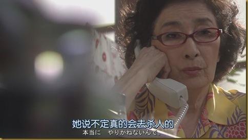 人人-家政婦三田-01[13-25-59]