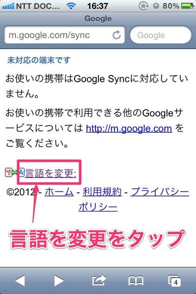 Gmail 7