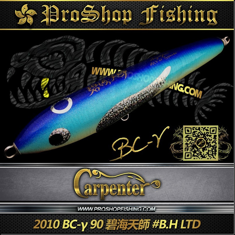 carpenter 2010 BC-γ 90 碧海天師 #B.H LTD.6