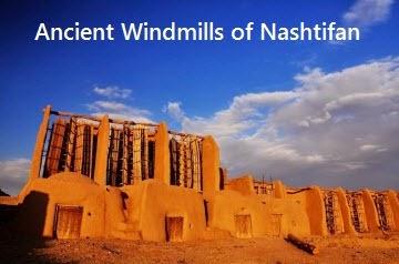 nashtifan-windmills