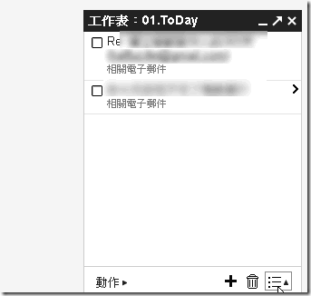 gmail-07
