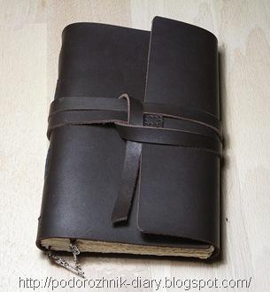 кожаный блокнот 1
