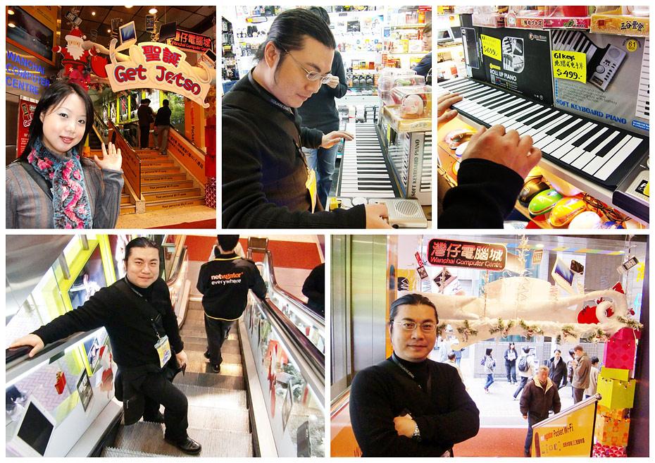 20091230hongkong07.jpg