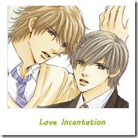 Love Incantation