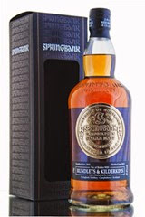 springbank--rundlets-and-kilderkins--abbeywhisky-250