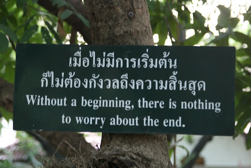 In Wat Phra Singh, there are lots of helpful phrases dotted around to help you in life.