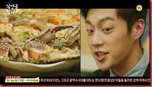 Let's.Eat.E12.mp4_002535333