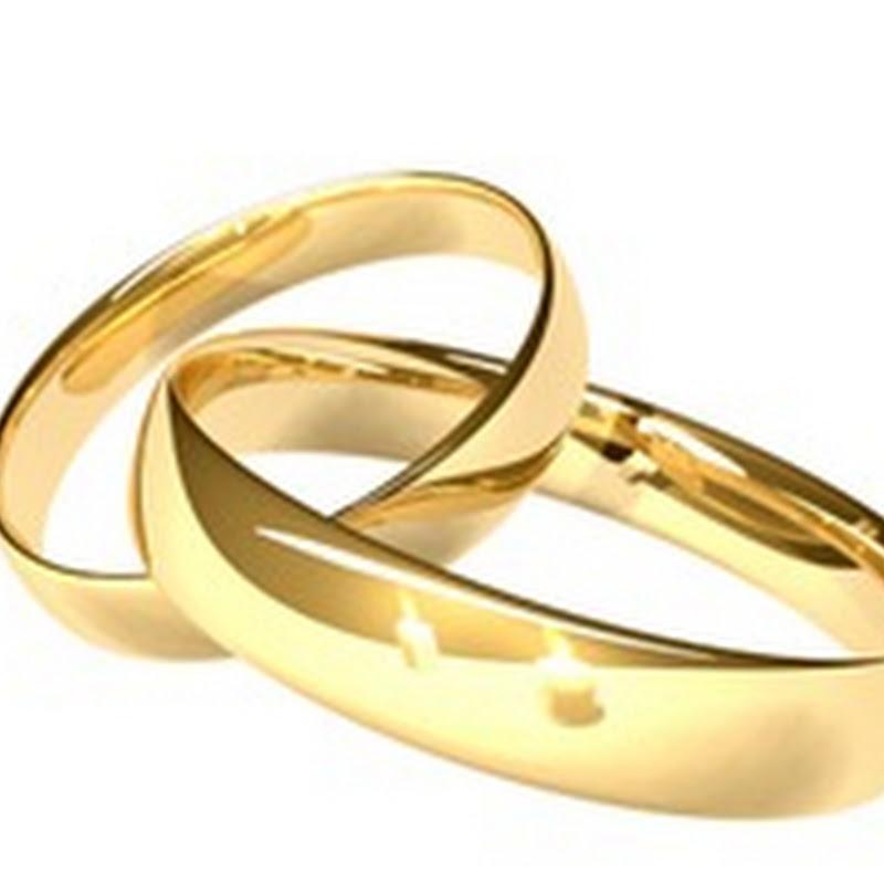 سيدتى: قبل ان تتزوجى يجب ان تعرفى هذه الاشياء