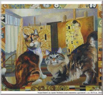 ... de los pintores famosos pintores famosos álbum de pintores famosos