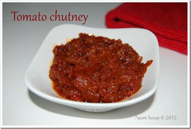 Tomato chutney / தக்காளி சட்னி