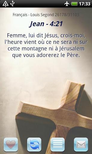 All Bible Verses International