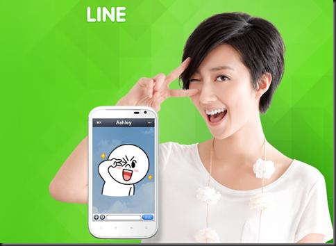LINE-免費通話,免費聊天的應用軟件