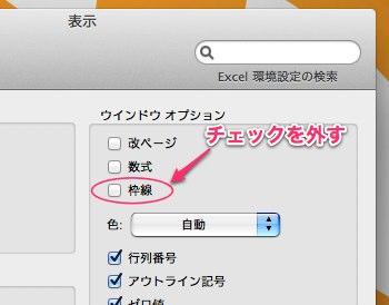 Excel hyouji