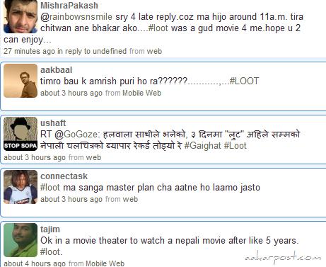 loot-nepali-movie-review