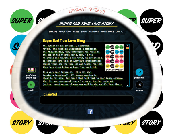 http://supersadtruelovestory.com screenshot