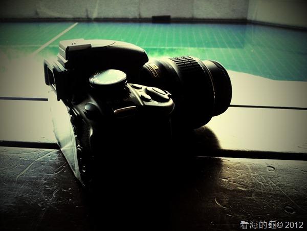 C360_2012-12-08-16-23-04