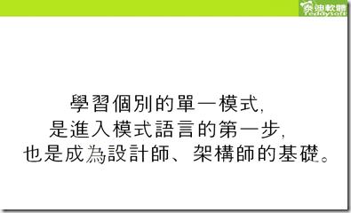 螢幕快照 2012-08-13 下午3.47.10