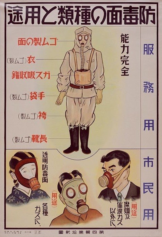Japanese-Gas-Attack-Posters-7.jpeg