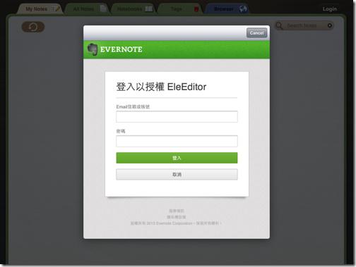 EleEditor-02