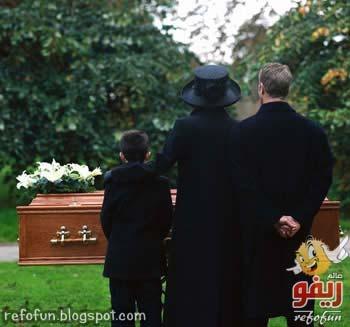 funeral-refofun