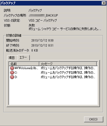 2013-12-12_090753