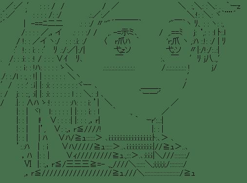 篠宮綾瀬(ギルティクラウン)