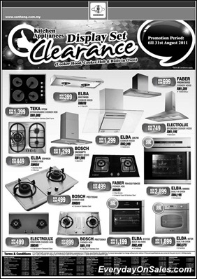senheng-display-clearance-2011-EverydayOnSales-Warehouse-Sale-Promotion-Deal-Discount