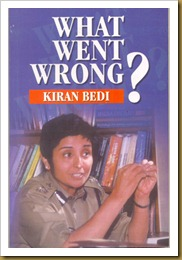 bedi_book