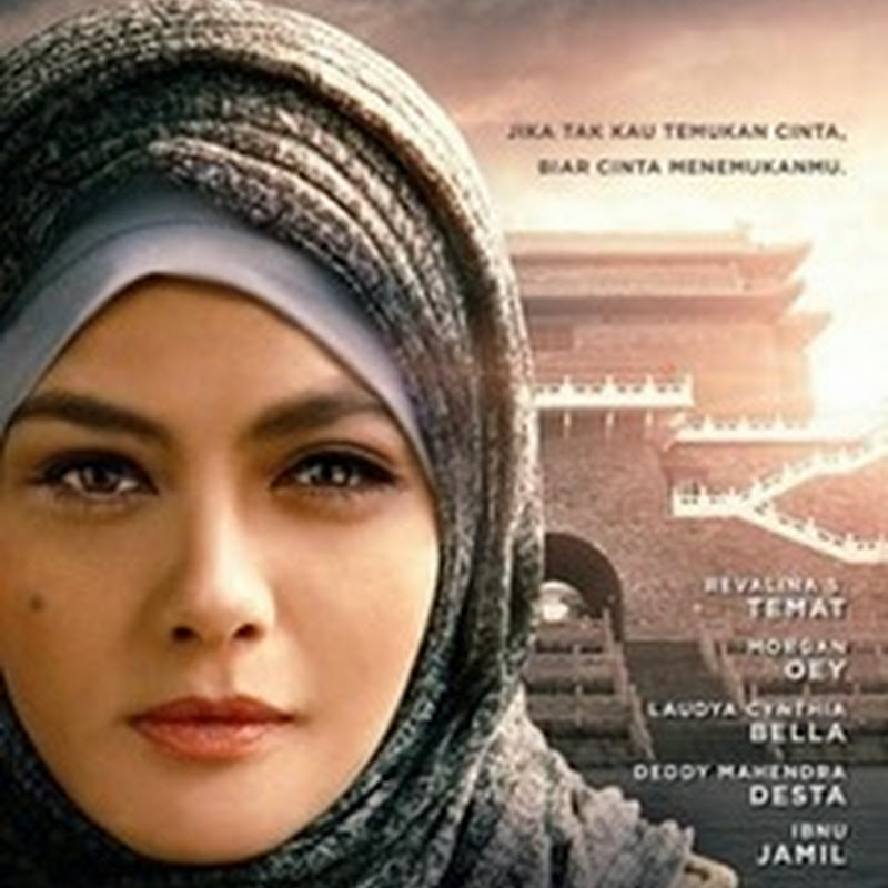 Assalamualaikum Beijing Full Movie