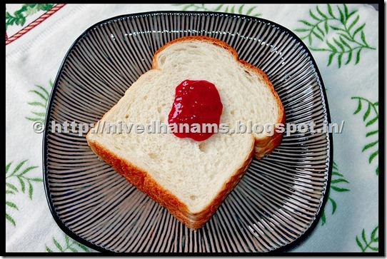 Strawberry Jam - IMG_2136