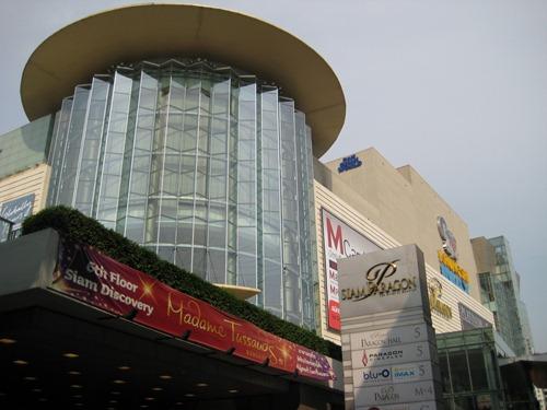 متحف الشمع بانكوك