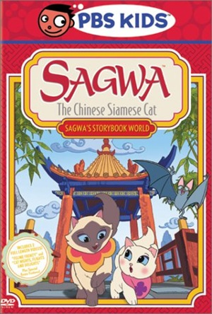 sagwa-the-chinese-siamese-cat