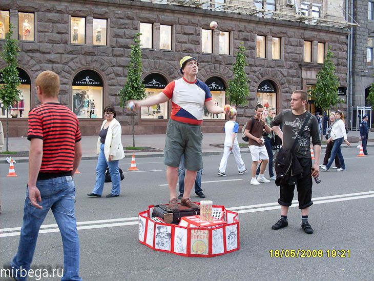Фотографии. 2008. Киев - 105