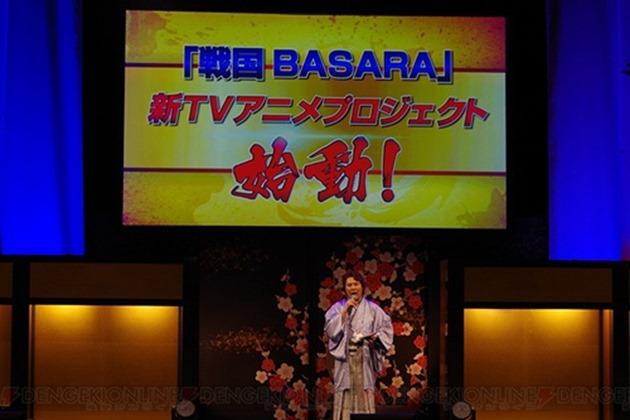 sengooku-basara
