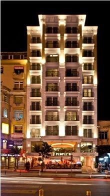 فنادق منطقة تفسيم اسطنبول