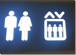 Toilets or Elevators?
