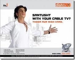 dish-tv1
