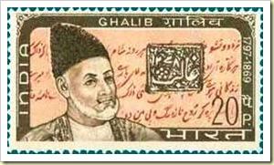 Mirza_Ghalib