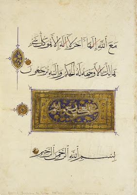 Folios from a section of the Koran: Sura 28, verse 88; Sura 29, verse 1 | Origin:  Egypt | Period: late 14th century  Mamluk period | Details:  Not Available | Type: Ink, opaque watercolor and gold on paper | Size: H: 26.0  W: 21.9  cm | Museum Code: S1995.115a-d | Photograph and description taken from Freer and the Sackler (Smithsonian) Museums.