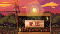 [HorribleSubs] Jinrui wa Suitai Shimashita - 09 [720p].mkv_snapshot_13.16_[2012.08.26_10.13.29]