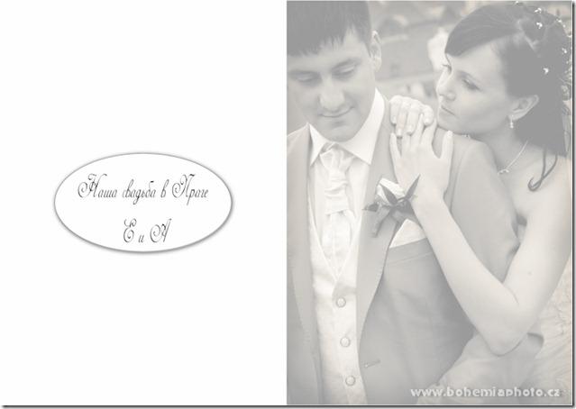 Свадьба в Праге фото альбом