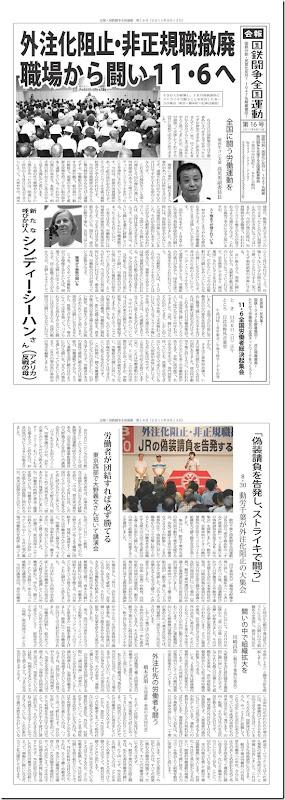 news_16