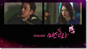 MBC 미스코리아 3차 예고 (MISSKOREA).mp4_000007173