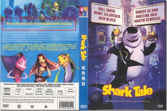 bad-dvd-bootleg-7