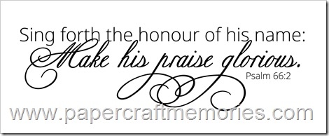 Psalm 66:2 WORDart by Karen for personal use only