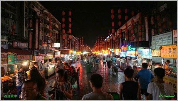 洛阳老城区美食一条街