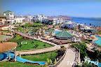 Фото 5 Hyatt Regency Sharm El Sheikh