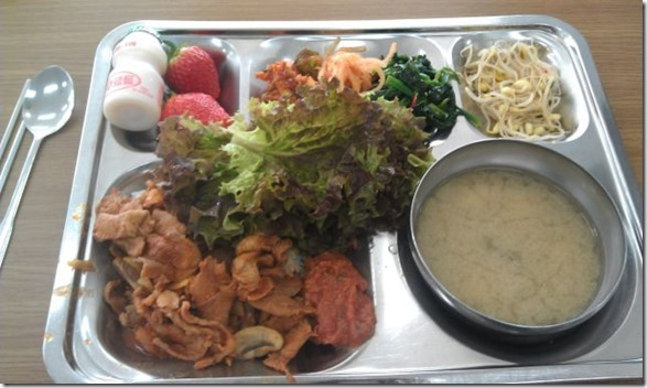 korean-private-lunch-6